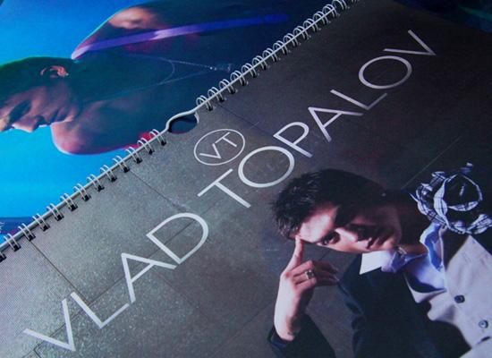 Vlad Topalov 2009 Calendar